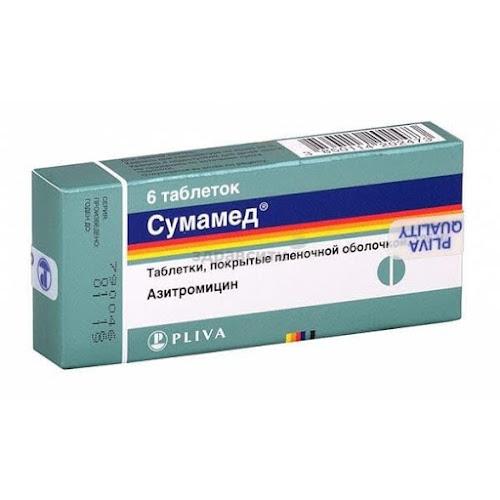 Сумамед таблетки п.п.о. 125мг 6 шт.