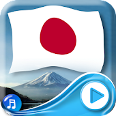 Japan Flag 3d Live Wallpaper