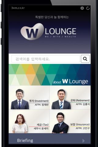 한국재무설계 고객관리 어플입니다.