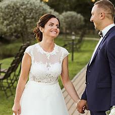 Wedding photographer Evgeniya Filimonova (geny1983). Photo of 12.02.2018