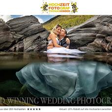 Wedding photographer Thomas Hinder (ThomasHinder). Photo of 03.04.2017