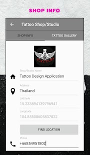 Tattoo Designs Screenshot