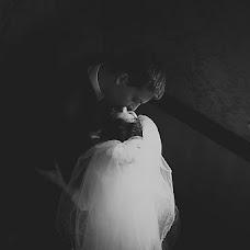 Wedding photographer Andrey Kischun (Malder). Photo of 08.12.2012