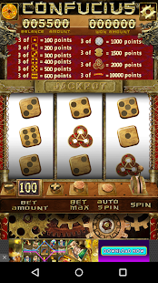 Confucius Slot Machine- screenshot thumbnail