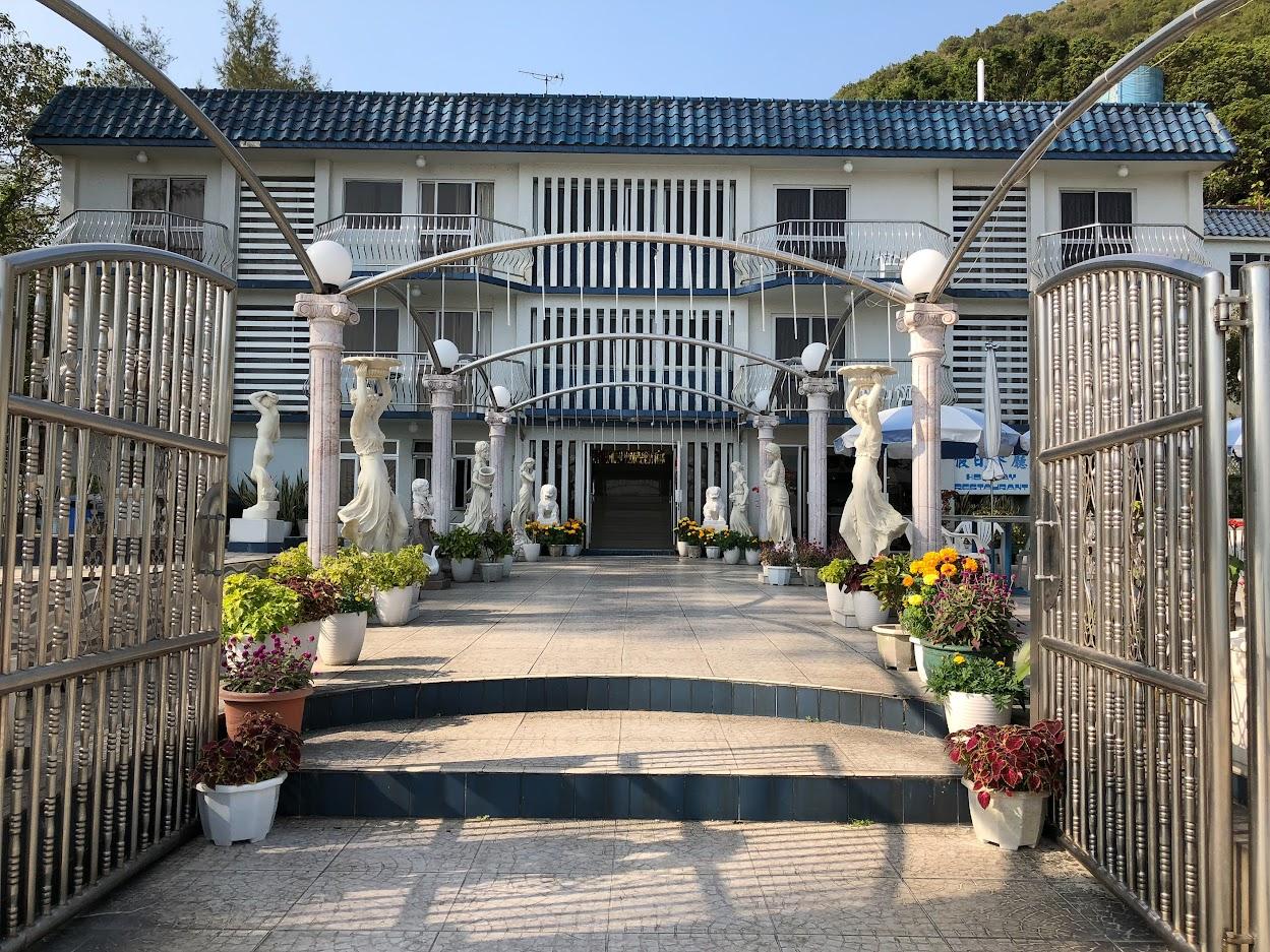 Mui Wo Hotel