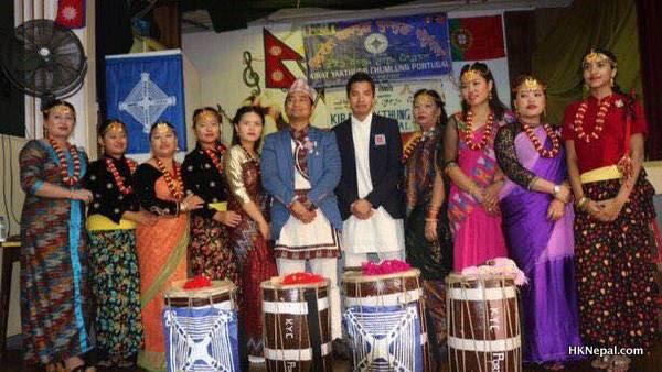 पोर्चुगलमा सिसेक्पा तङनाम मनाईयो