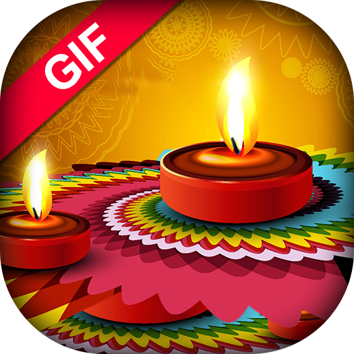 Happy Diwali GIF - Diwali GIF Collection