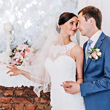 Wedding photographer Alya Lemann (alyaleeloo). Photo of 11.10.2015
