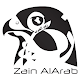 Download Zain AlArab B2B For PC Windows and Mac