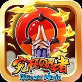 Tải Ultimate Ninja(究極の忍者) miễn phí
