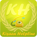 Kisaan Helpline | Farmers App icon