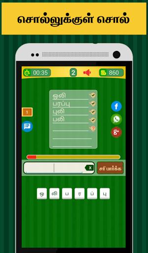 Tamil Word Game - u0b9au0bcau0bb2u0bcdu0bb2u0bbfu0b85u0b9fu0bbf - u0ba4u0baeu0bbfu0bb4u0bcbu0b9fu0bc1 u0bb5u0bbfu0bb3u0bc8u0bafu0bbeu0b9fu0bc1 3.7 screenshots 4