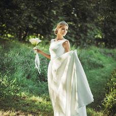 Wedding photographer Rita Bochkareva (Margana). Photo of 12.02.2018