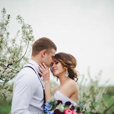 Wedding photographer Polina Zayceva (zaytsevapolina). Photo of 28.05.2016