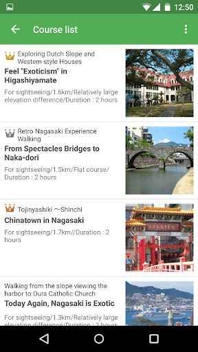 Nagasaki SARUKU Navi 1.0.2 Windows u7528 2