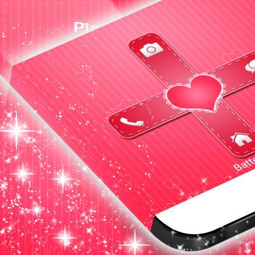 粉红色的心去更衣室 個人化 App LOGO-硬是要APP