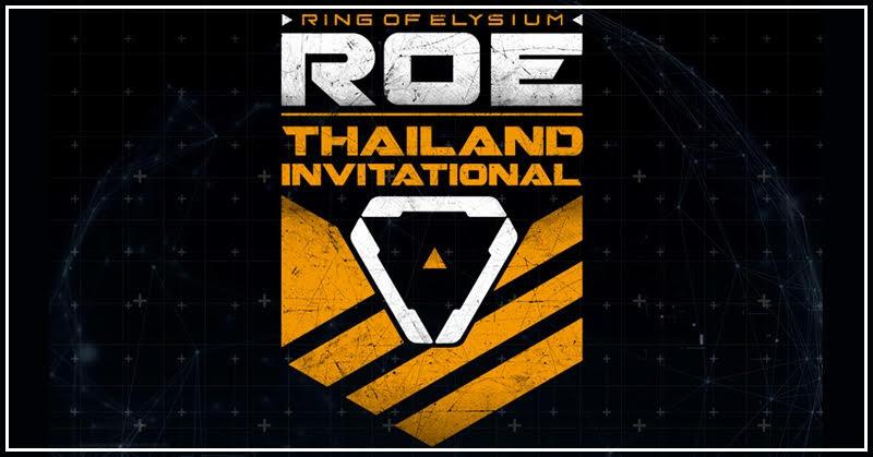 Ring of Elysium เปิดรับสมัคร ROE Thailand Qualifier 2019