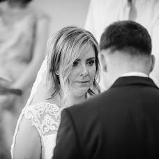 Wedding photographer Andrey Tkachuk (aphoto). Photo of 02.12.2016