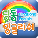 DingDong English icon