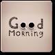 صور لكل المناسبات - صباح الخير for PC Windows 10/8/7