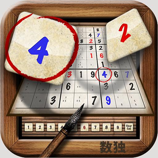 Cool Sudoku Killer  Kakuro Hitori Nurikabe