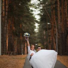 Wedding photographer Alina Mikhaylova (amikhaylovaph). Photo of 09.04.2018