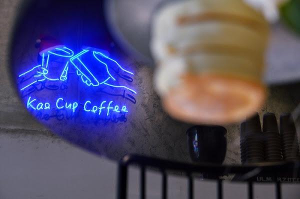 高雄 楠梓區 - 靠杯咖啡 KAO CUP COFFEE [咖啡館。輕食。甜點]