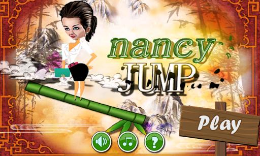 لعبة نانسي عجرم حرب داعش