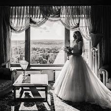 Wedding photographer Dmitriy Stenko (LoveFrame). Photo of 05.12.2017