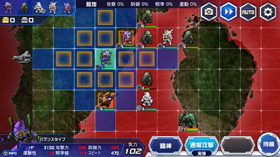 Hack Game スーパーロボット大戦DD apk free