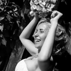 Wedding photographer Evgeniy Demidov (repka313). Photo of 28.07.2014