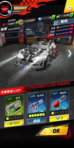 Code Triche 街头飞车 - 极速疯狂飙车3D游戏 APK MOD (Astuce) screenshots 1
