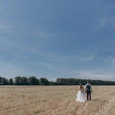Wedding photographer Ilya Chepaykin (chepaykin). Photo of 21.09.2018
