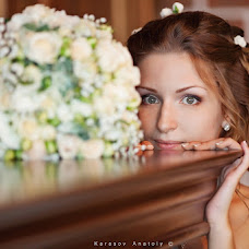 Wedding photographer Anatoliy Karasov (KarasovFoto). Photo of 10.10.2013
