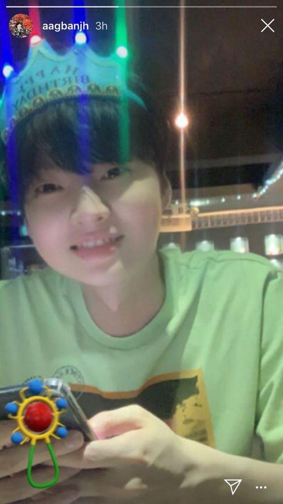 ahn jae hyun bday video 0