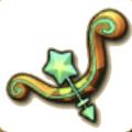 いて座の弓矢(男)