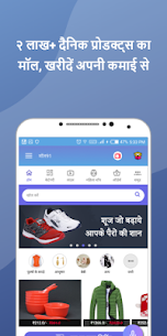 Mall91 Money91, Earn by refer, Shop on TV and chat Apk Latest Version Download For Android 3