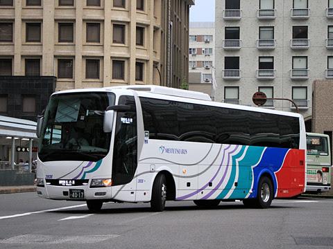 名鉄バス 「名神ハイウェイバス京都線」 3901 フロントフェイス