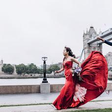 Wedding photographer Natasha Ferreyra (natashaferreira). Photo of 07.06.2018
