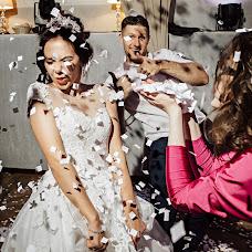 Hochzeitsfotograf Anna Peklova (AnnaPeklova). Foto vom 06.02.2018