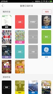 彭博商业周刊 screenshot 5
