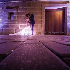 Fotógrafo de bodas Giorno Speciale (giornospeciale). Foto del 14.12.2016