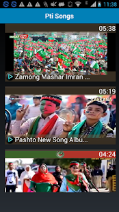 PTI Songs For New Supporters- screenshot thumbnail