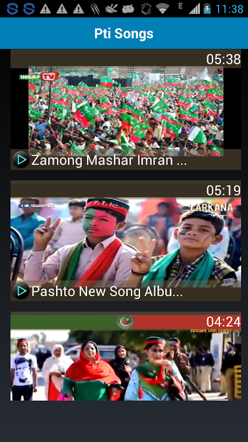 PTI Songs For New Supporters- screenshot