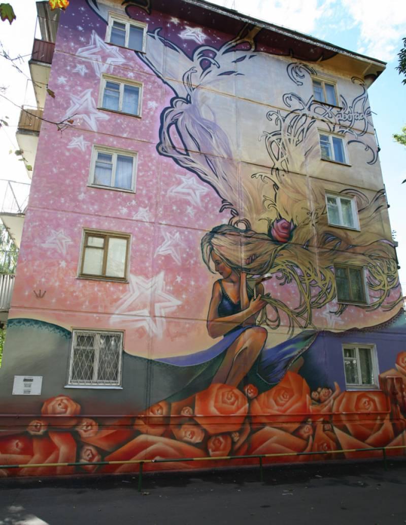 Как сделать граффити на стене фото 155