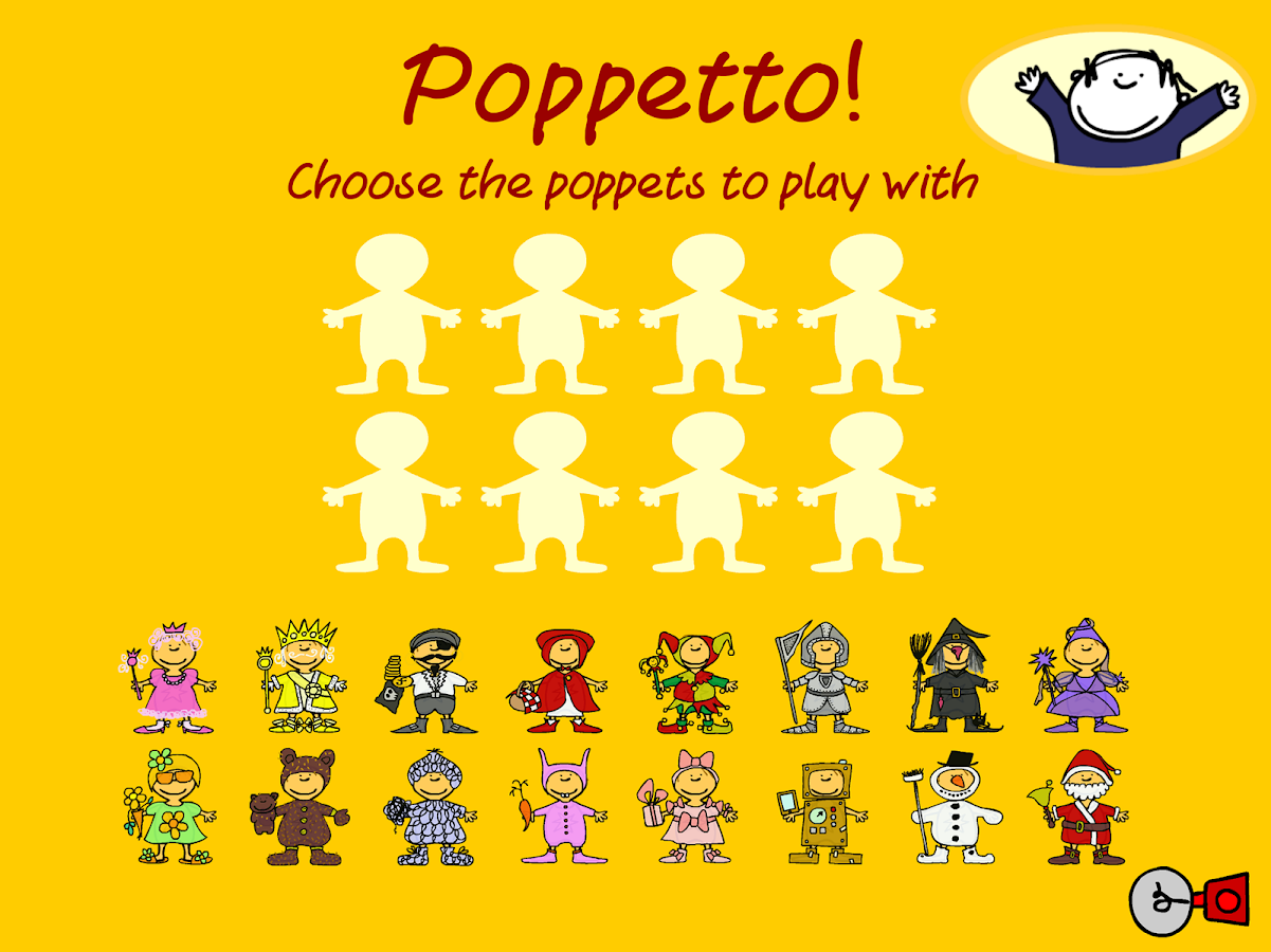 Poppetto Dress Up- screenshot