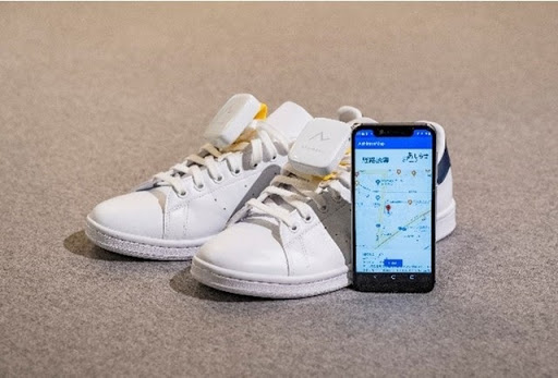 Honda has created a GPS navigation system for your shoes【Video】
