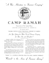 Photo: Ramah New England in Maine Brochure 1/4