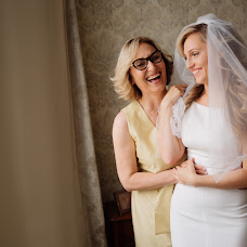 Düğün fotoğrafçısı Olga Kochetova (okochetova). 02.04.2019 fotoları