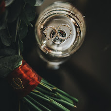 Wedding photographer Vyacheslav Zavorotnyy (Zavorotnyi). Photo of 09.09.2018